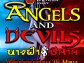 angels_devils_16may_bkk