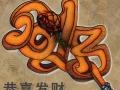 vinnikiniki_com_cny_snake